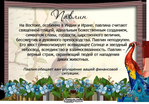 4195696_0_7abb1_aeb26caf_orig (520x363, 309Kb)