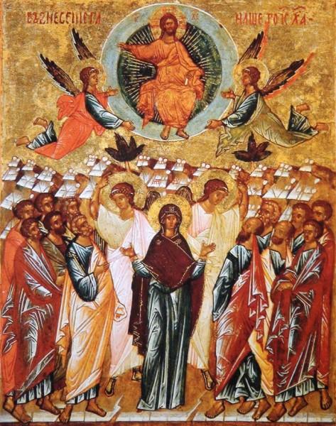 Вознесение Господне. Что такое Вознесение. (473x600, 134Kb)