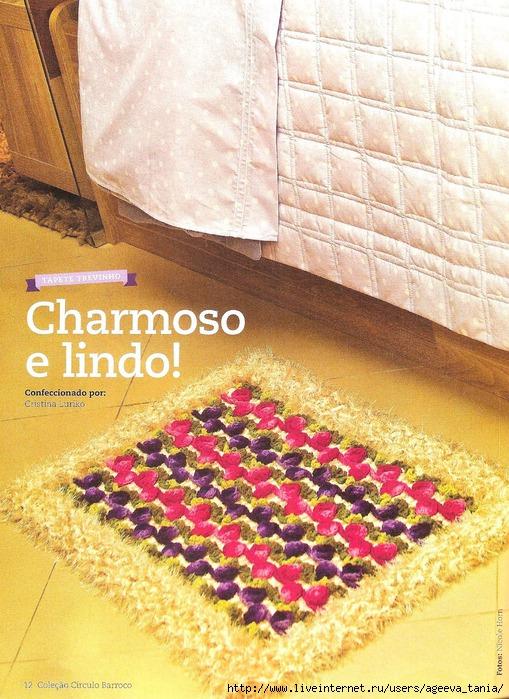 charmoso (509x700, 313Kb)
