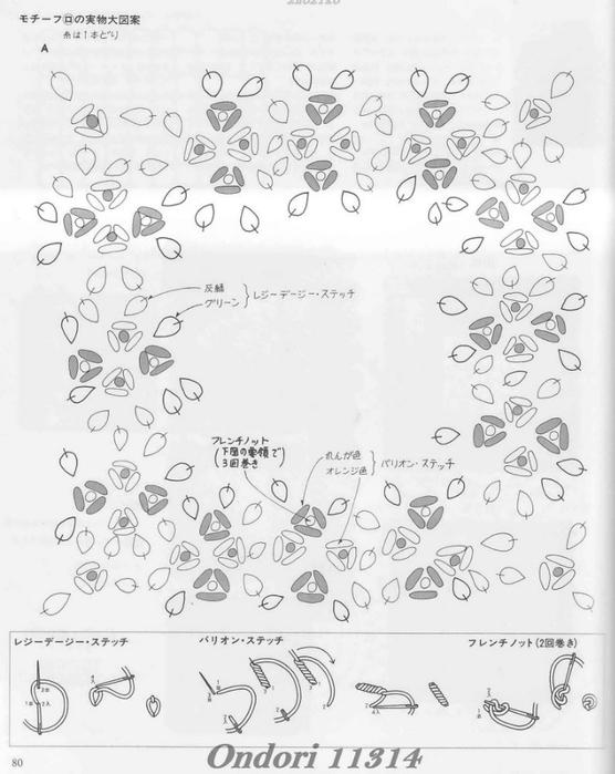 WJK0MCEUf3s (556x700, 195Kb)