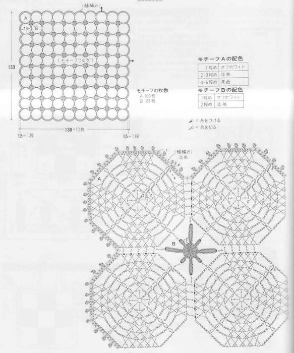2JU4-N3b7hI (583x700, 227Kb)