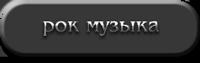 Без-имени-15 (200x63, 7Kb)