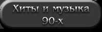 Без-имени-18 (200x63, 10Kb)