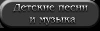 Без-имени-10 (200x63, 11Kb)