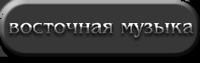 Без-имени-100 (200x63, 9Kb)