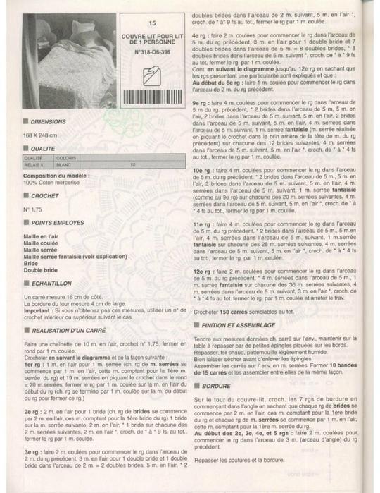 yDgGYFX6DUE (540x700, 370Kb)