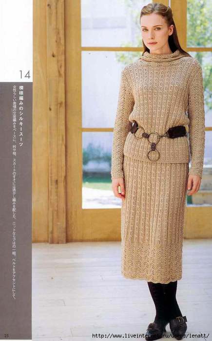 Japanese Hand Knit Wears (19) (435x700, 123Kb)