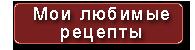 1371109111_MAROCHKA (195x50, 5Kb)