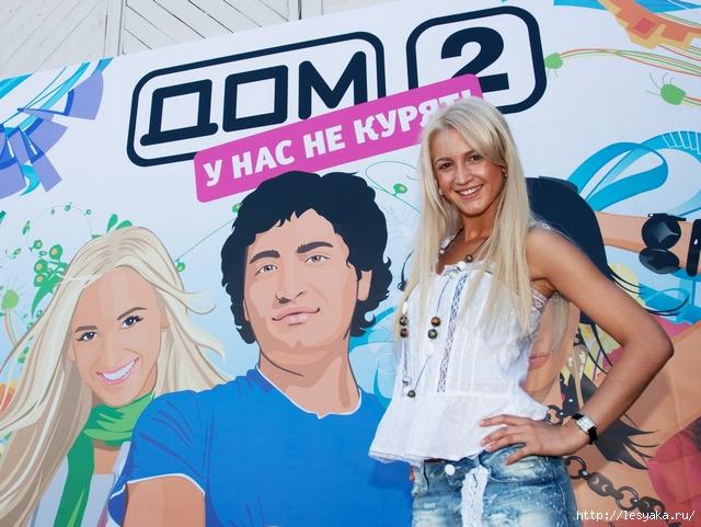 Дом-2 / Вечерний выпуск / 24 марта / 2012 / 2 часть.