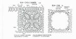 Превью 001b (700x361, 140Kb)