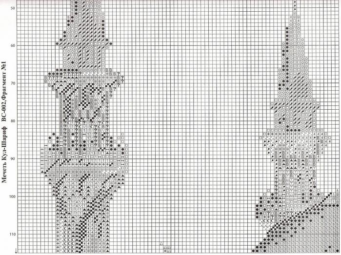 www.StitchArt.net-Схема-32 (700x523, 441Kb)