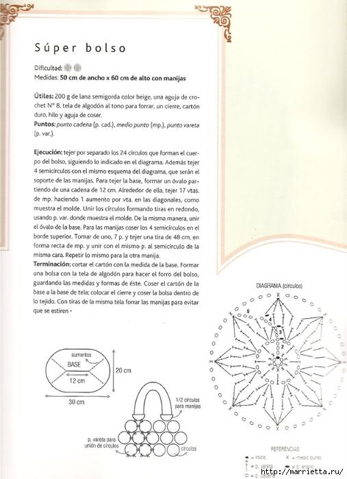 СУМКИ. Вязание крючком со схемами (7) (507x700, 201Kb)