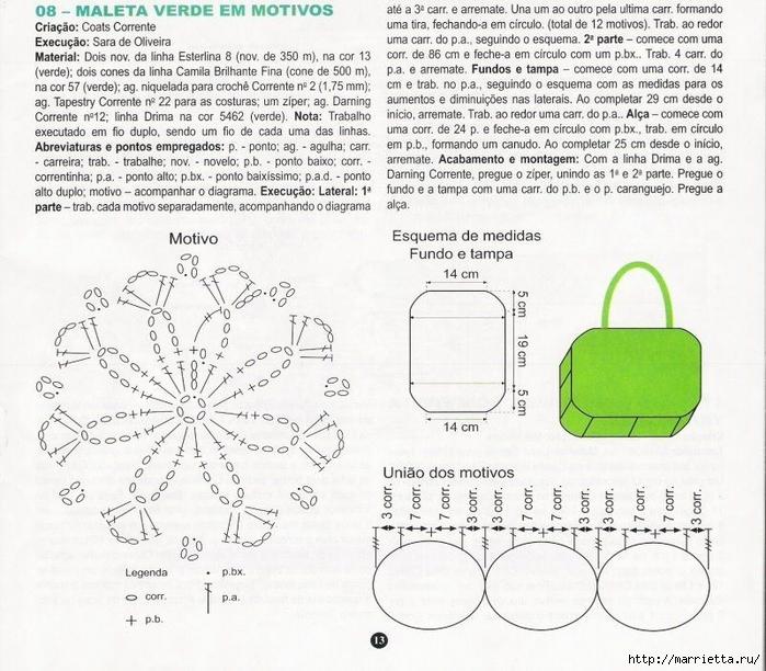 СУМКИ. Вязание крючком со схемами (10) (700x612, 329Kb)