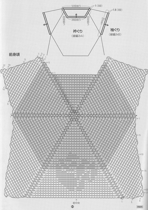 Филейное вязание крючком из центра