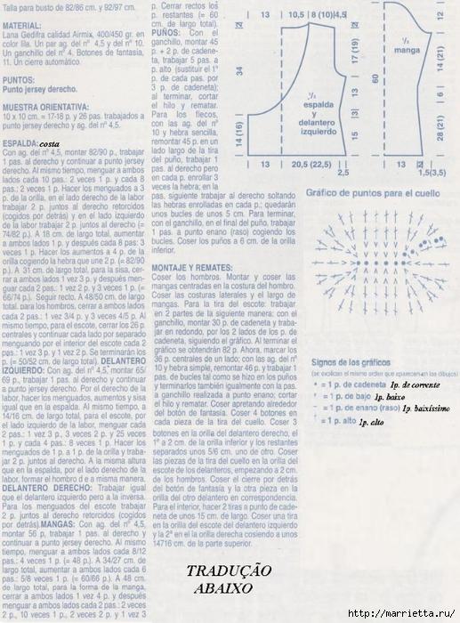 Вязание крючком. Летние модели (4) (517x700, 308Kb)