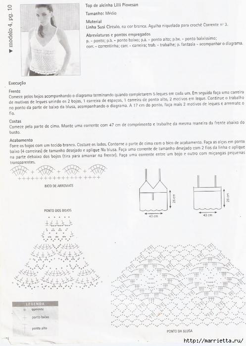 Вязание крючком. Летние модели (26) (497x700, 212Kb)