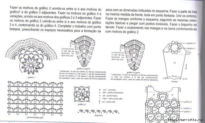 Вязание крючком. Летние модели (34) (700x421, 245Kb)