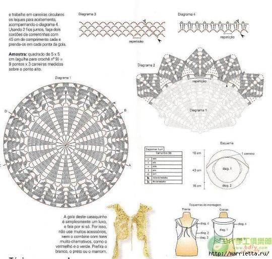 Вязание крючком. Летние модели (42) (540x514, 163Kb)