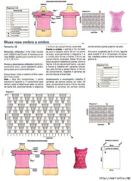 Вязание крючком. Летние модели (64) (511x700, 271Kb)