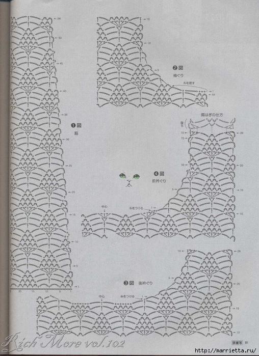 Вязание крючком. Летние модели (71) (508x700, 289Kb)