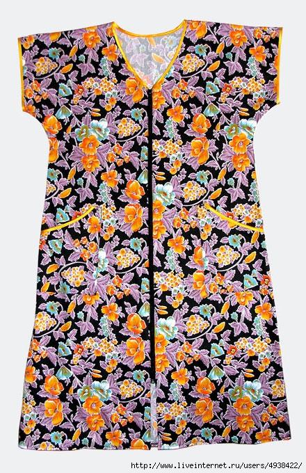 robe-motley (440x680, 356Kb)