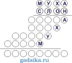 slova1 (230x204, 15Kb)
