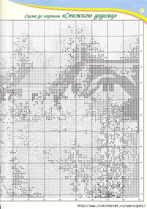 1596 (494x700, 399Kb)