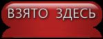 12 (149x57, 7Kb)