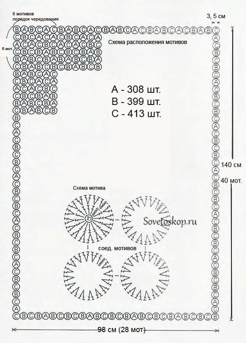 2 (501x700, 187Kb)