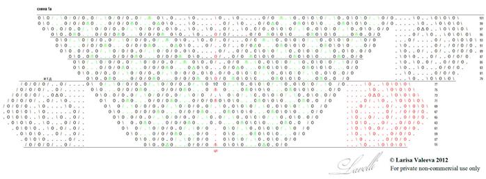 e49adac50181 (700x257, 220Kb)