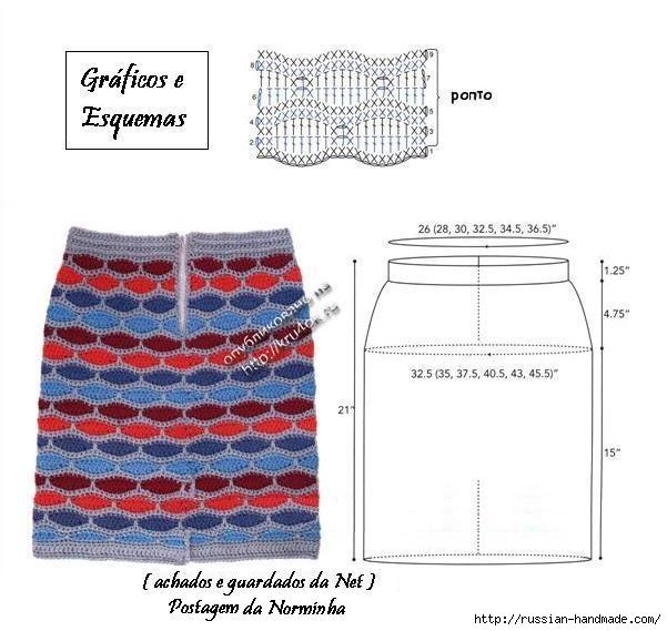 Вязание крючком. Две юбки столбиками с накидом (2) (601x569, 149Kb)