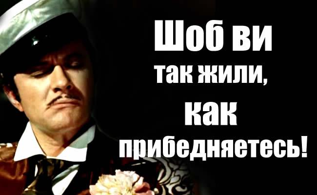Ах, Одесса жемчУжина у моря..... 2