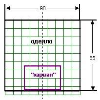 vikodeyalo1 (205x205, 61Kb)