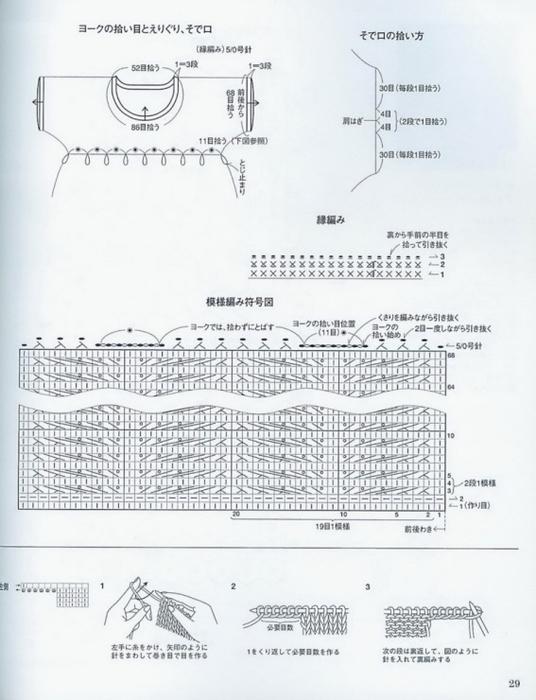216444-83fa0-47824120-m750x740-uf7064 (536x700, 237Kb)
