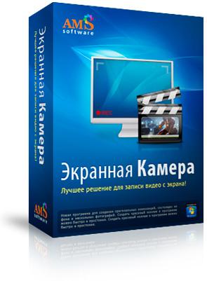 4171694_programma_dlya_zapisi_video_s_ekrana (295x401, 47Kb)