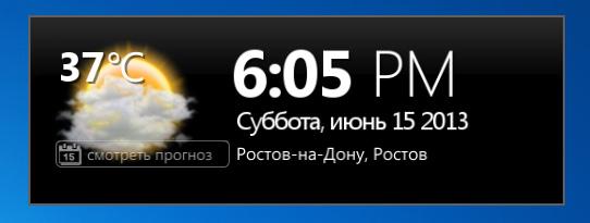 683232_ (542x205, 25Kb)