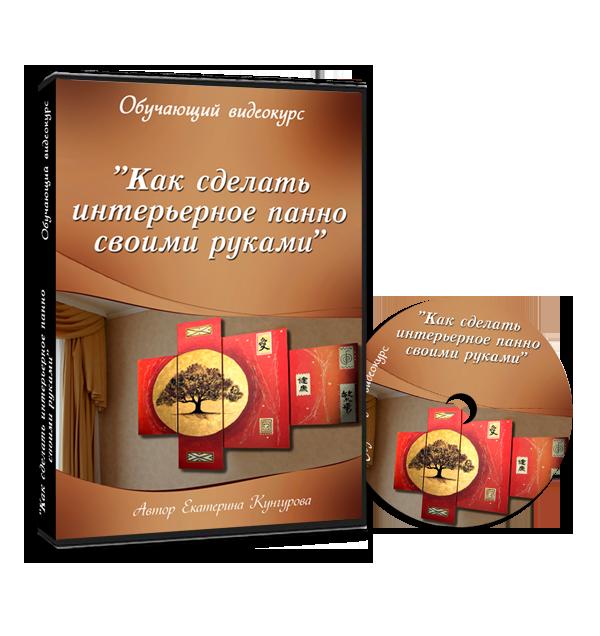 ��� ������� ����� ������ ������, ��� ������� ����� �� �����, ����� �� ����� ������ �����, ����� ������ ������ ������ �����/4512493_panno_disk (600x636, 328Kb)
