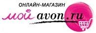 1371559153_avon_banner_internal_2 (195x67, 7Kb)