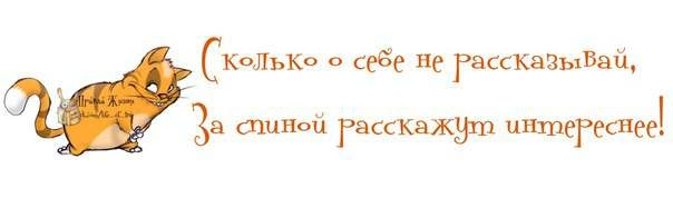 P8hiomwBoFk (604x187, 40Kb)