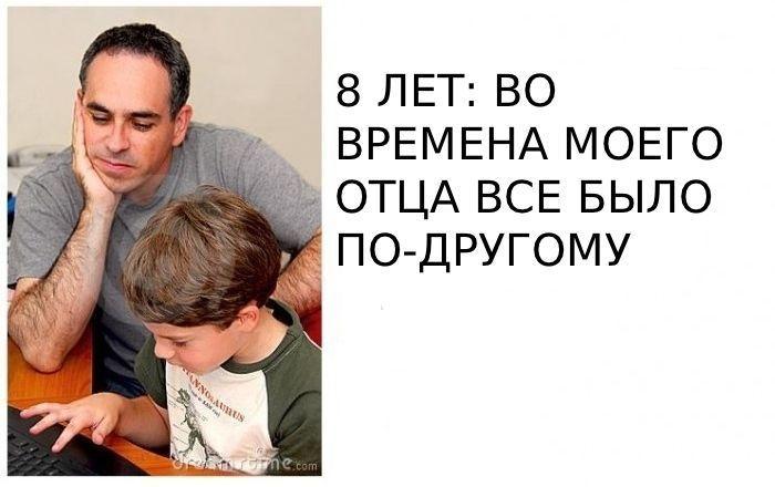 1324463434_03 (700x440, 108Kb)