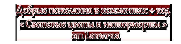 3166706_7890_1_ (700x170, 86Kb)
