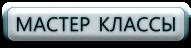 1371612921_YUPY (191x48, 10Kb)