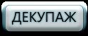 1371612940_AIC (125x51, 8Kb)