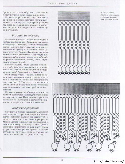 111 (532x700, 354Kb)