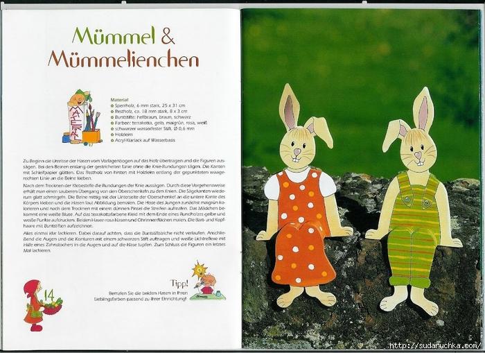 Holzdekorationen für die Frühlings- und Sommerzeit 008 (700x509, 294Kb)