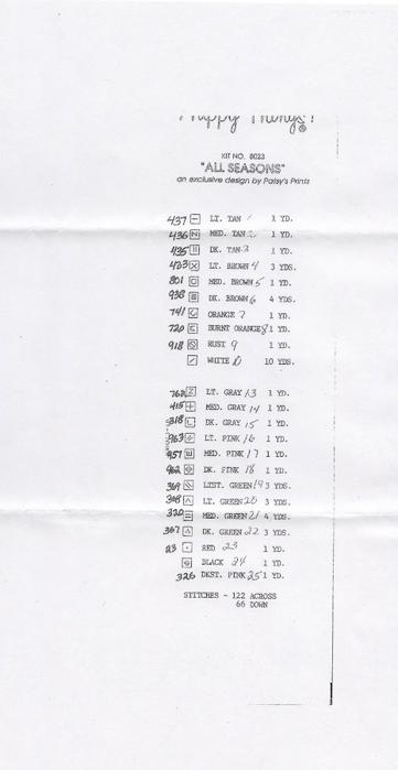 est3 (361x700, 122Kb)