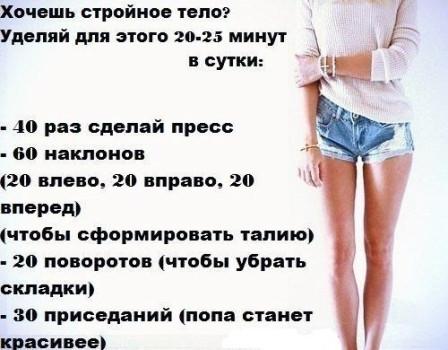 Женский журнал/Фитнес | Записи