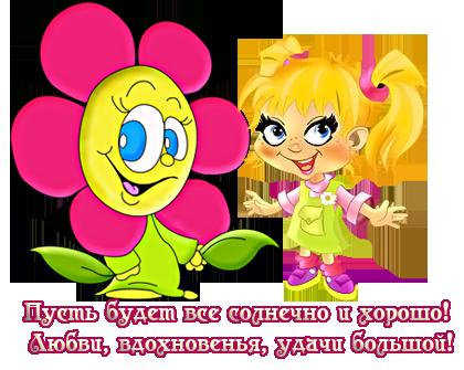 87157519_26 (420x335, 411Kb)