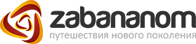 Туристические агентства каталог/1371699543_logo1 (279x63, 16Kb)