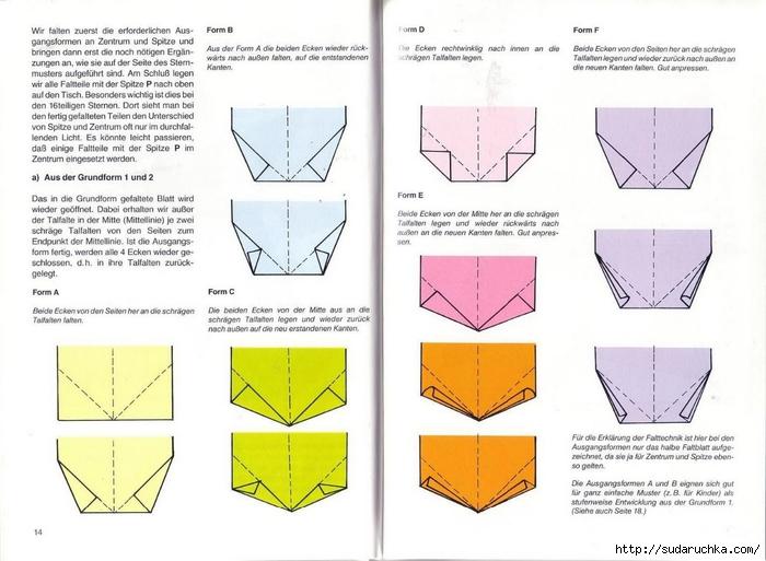 Fenstersterne (9) (700x513, 214Kb)